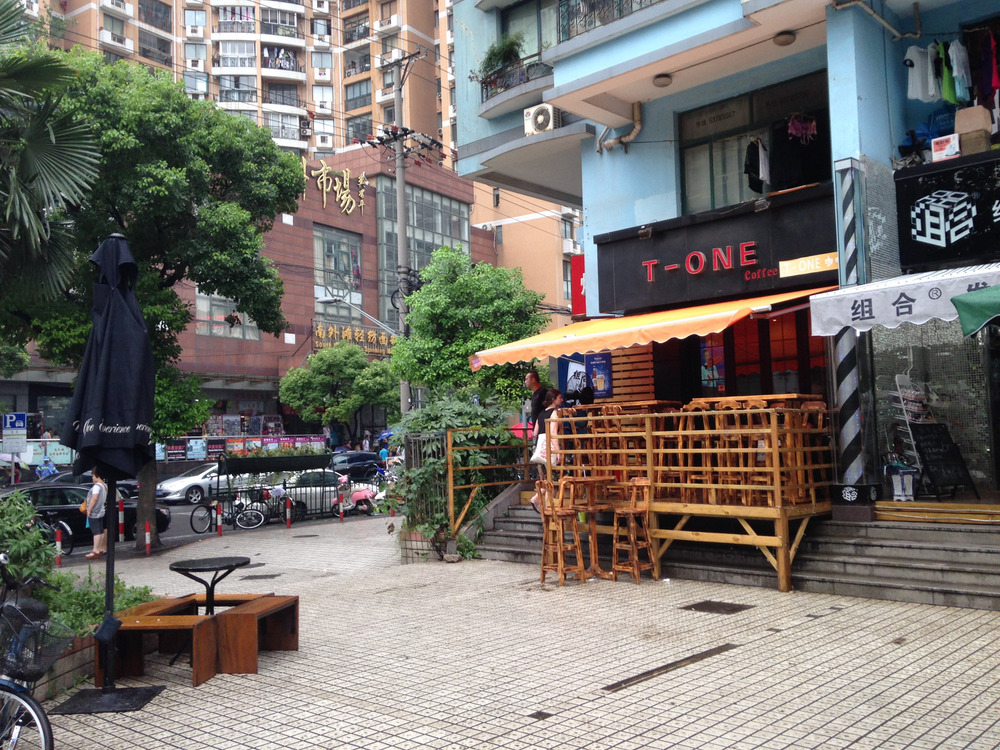 T-One cafe front